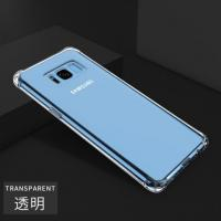 Quality Crystal Phone Case for Samsung S8 for sale