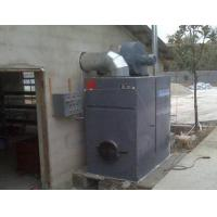 Quality Coal Type Hot Wind Furnace for sale