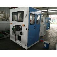 Quality Toilet Tissue Log Saw for sale