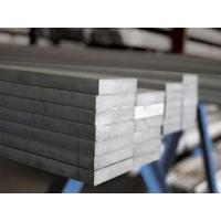 Buy cheap Flat bar from wholesalers
