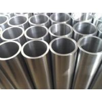 Buy cheap Stainless steel pipes from wholesalers