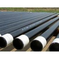 Buy cheap LSAW steel pipes from wholesalers