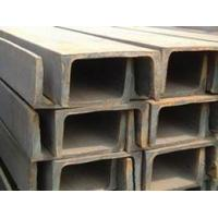 Quality galvanized keel steel for sale