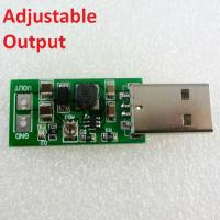 Buy cheap 5V USB Input to 6-15V Adjustable Output DC DC Converter Step-up Boost Module from wholesalers