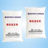 Quality Ladle Refractories name: Ladle castable for sale