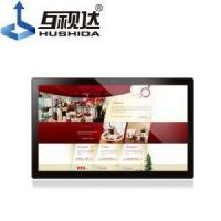 Wall Mount Advertising Player Acrylic Photo Picture Frames