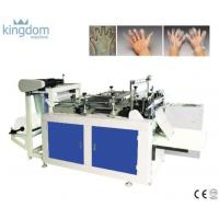 China Plastic Disposable Glove Making Machine on sale