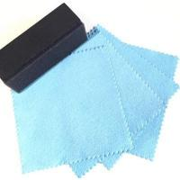 Quality Suede Microfiber Cloth for Ceramic Coat for sale