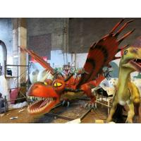 Amusement dinosaur series Monstrous Nightmare from How to Train Your Dragon