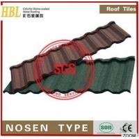 Nosen type color stone roofing sheet