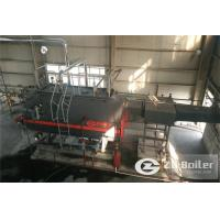 Fire tube boiler cap 12.5 T/H with gas fuel