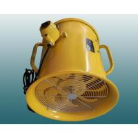Portable Fan Series  Explosion-proof fan|Explosion proof axial flow fan