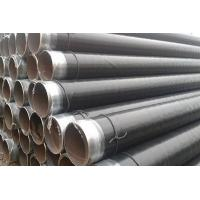 PIPES AND TUBES Anti Corrosion Coating (External & Internal)