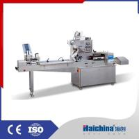 Flow Pack DZP-250(D)E/400(D)E Multi-function Automatic High-speed Flow Pack Machine