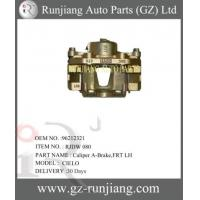 GRille guard & running board & roof rack PART NAME:CALIPER A-BRAKE,FRT LH