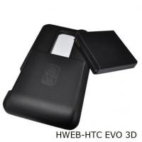China Extended batteries Product  HWEB-HTC EVO 3D on sale