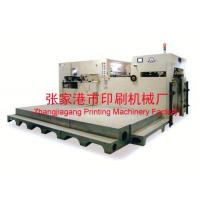 China AUTOMATIC SERIAL DIECUTTING AND CREASING MACHINE on sale