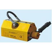 Quality Magnet Lifting for sale