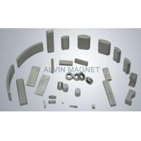 Quality NdFeB Magnet SmCo for sale