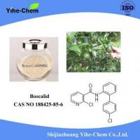 Quality Control Gray mold Bactericide Boscalid 50% WDG for sale