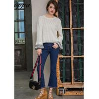 Lafoppa Flare Sleeve Pullover Sweater