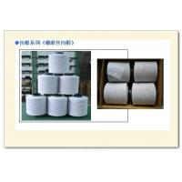 Quality Covered rubber for sale