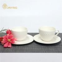 Quality Porcelain Cups&Saucers Item No.: JY-C-0003 for sale