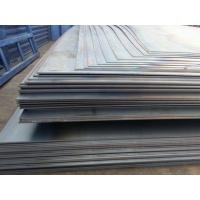 Quality st37 steel magnetic properties steel plate for sale