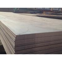 Quality A572 steel A572 steel a572 steel pipe steel plate for sale
