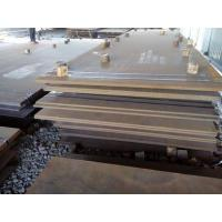 Quality st37 seamless steel pipe steel plate for sale