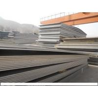 China st37 steel elastic modulus steel plate on sale