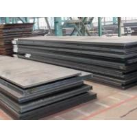 Buy cheap a572 steel tensile strength physical properties from wholesalers