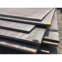 Buy cheap a572 steel bar thickness from wholesalers