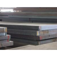 Buy cheap a572 steel machinability thickness from wholesalers