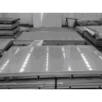 Quality steel quality st37 steel plate for sale