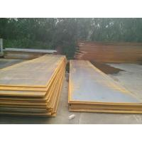 Quality st37 steel modulus of elasticity steel plate for sale