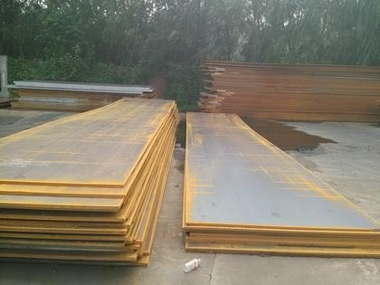 Buy st37 steel modulus of elasticity steel plate at wholesale prices