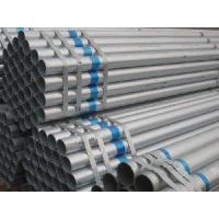 Quality Steel Pipe for sale