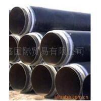 The product name: Supply pipe insulation