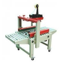 FX-5050 Left and right driving type sealing machine