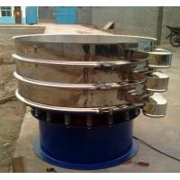 Quality Rubber ball tumbler screening machine for sale