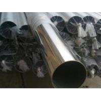 TP304 TP304L TP316 TP316L Mirrow surface price stainless steel pipe
