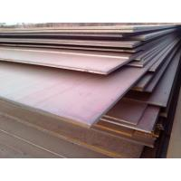 RINA D shipbuilding steel plate best price