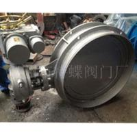 Quality Electric welding butterfly valve -DN900 for sale
