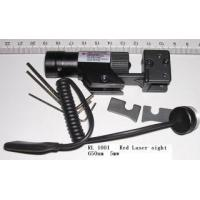 Laser Sight RL 1001