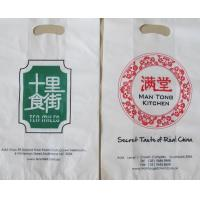 Automatic packaging bag series single open