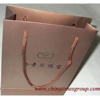 Quality PaperBags Foil paper bag for sale