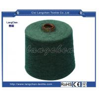 Quality Melange Yarn Poly 65% &cotton 35% Melange Yarn for sale