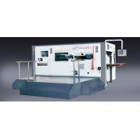 Quality XLMYQ-1300A / 1500A SEMI-AUTOMATIC DIE-CUTTING&CREASING MACHINE WITH STRIPPING STATION for sale