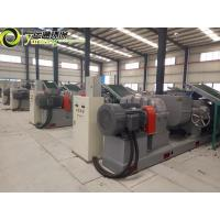 Quality Reclaimed Rubber Machine-Waste Tires Recycling For Reclaimed Rubber Production for sale